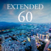 Playlist Extended promotion for 60 days